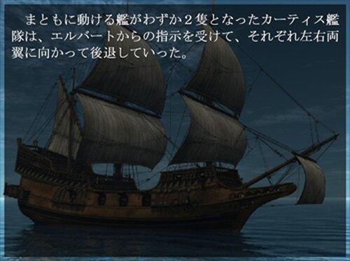 水の星、世界を手に入れる男 Game Screen Shot3