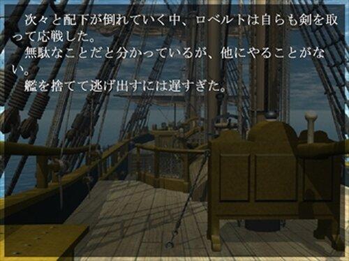 水の星、世界を手に入れる男 Game Screen Shot4
