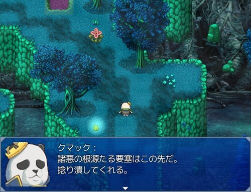 雨と花の地球侵略 Game Screen Shot1