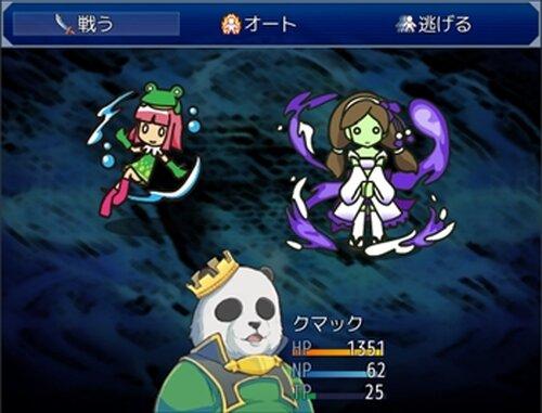 雨と花の地球侵略 Game Screen Shot4