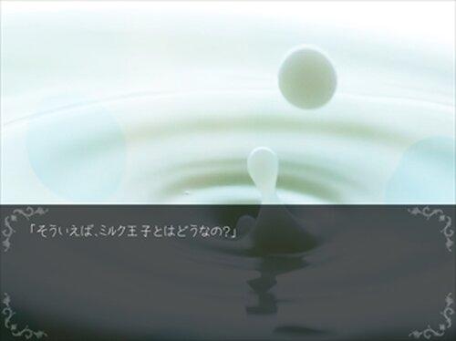 昆布と告白と短編集 Game Screen Shot5