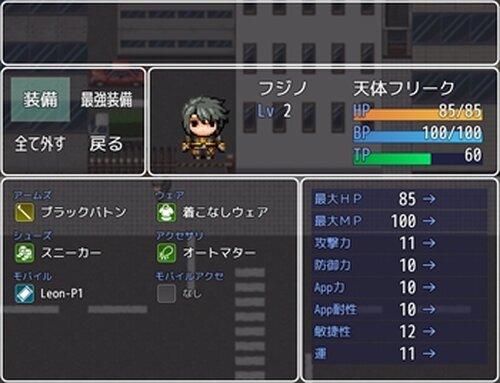 重力ルーペ Game Screen Shot2
