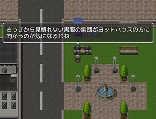 重力ルーペ Game Screen Shot3