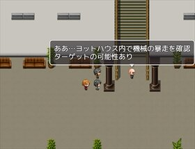 重力ルーペ Game Screen Shot4
