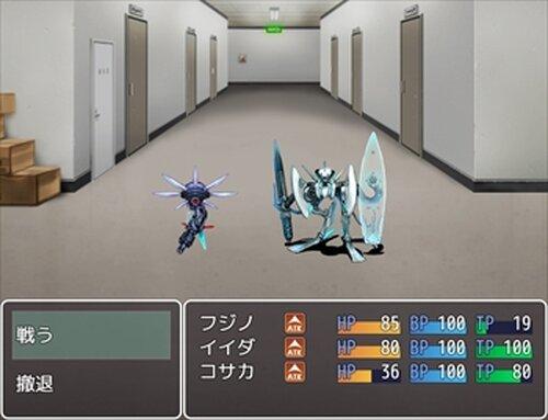 重力ルーペ Game Screen Shot5