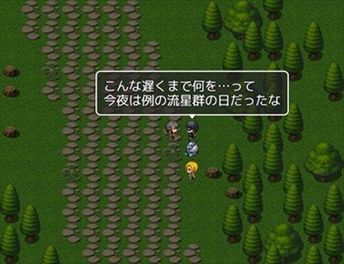重力ルーペ Game Screen Shots