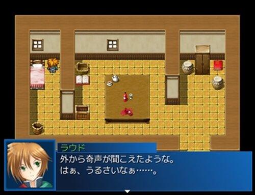 アメノラビリンス Game Screen Shot3