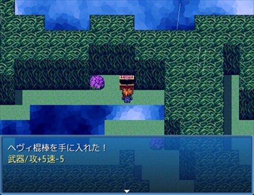 アメノラビリンス Game Screen Shot5