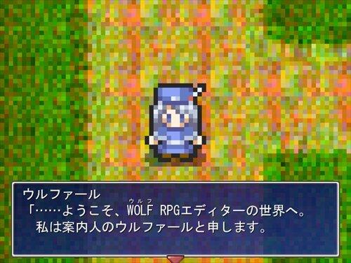 Wolfarl.exe Game Screen Shot1