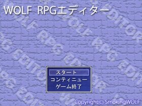 Wolfarl.exe Game Screen Shot2