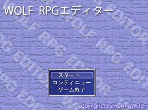 Wolfarl.exe Game Screen Shot2
