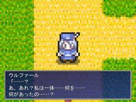 Wolfarl.exe Game Screen Shot3