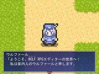 Wolfarl.exeのゲーム画面