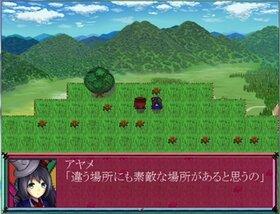 理想仕立てのキメラ~プルミエ~ Game Screen Shot2