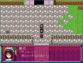 理想仕立てのキメラ~プルミエ~ Game Screen Shot3