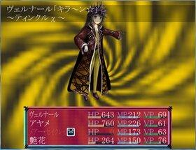 理想仕立てのキメラ~プルミエ~ Game Screen Shot5