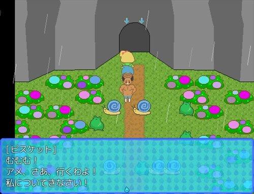 雨色ビスケット Game Screen Shot1