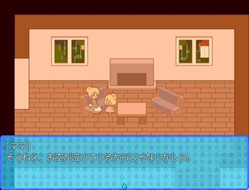 雨色ビスケット Game Screen Shot2