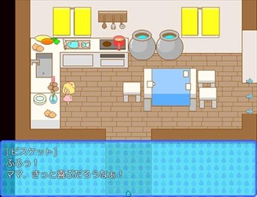 雨色ビスケット Game Screen Shot3