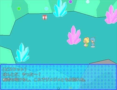 雨色ビスケット Game Screen Shot4