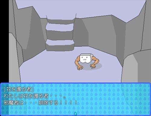 雨色ビスケット Game Screen Shot5