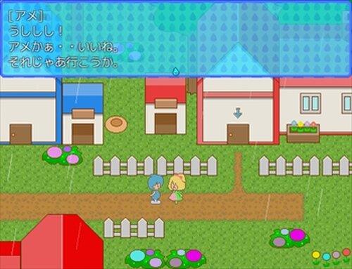 雨色ビスケット Game Screen Shots