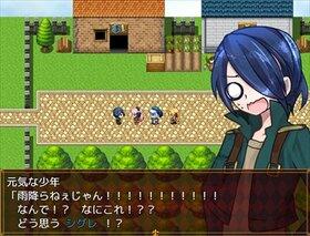 咲乱行進曲 Game Screen Shot4
