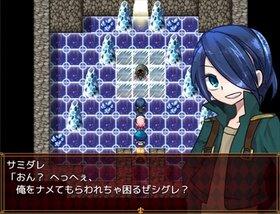 咲乱行進曲 Game Screen Shot5