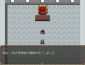 Cross Gem~交差する5つの宝玉~ Game Screen Shot2