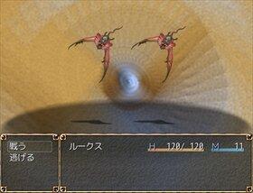Cross Gem~交差する5つの宝玉~ Game Screen Shot5