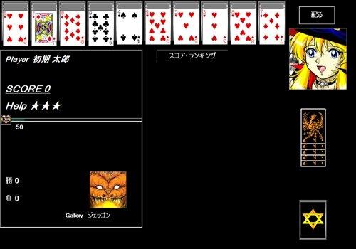 願掛けSoLadya Ver10.0 Game Screen Shot