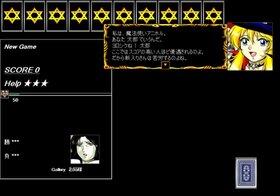 願掛けSoLadya Ver10.0 Game Screen Shot2