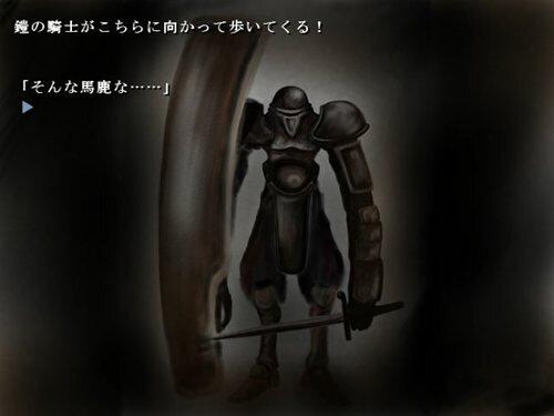 ゾウディアック Game Screen Shot1