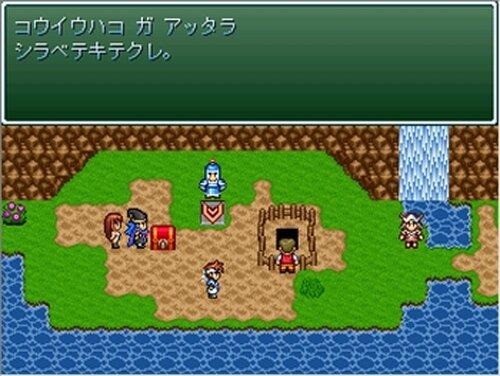 メイキュウタンサク Game Screen Shot4