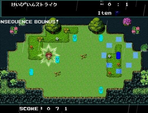 けいびいんストライク(雨花Edition) ver1.3 Game Screen Shot1