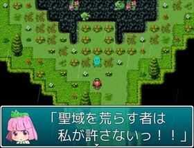 けいびいんストライク(雨花Edition) ver1.3 Game Screen Shot3