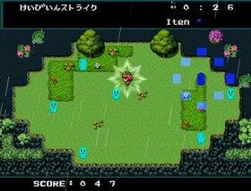 けいびいんストライク(雨花Edition) ver1.3 Game Screen Shot5