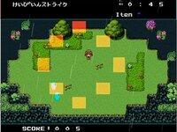 けいびいんストライク(雨花Edition) ver1.3