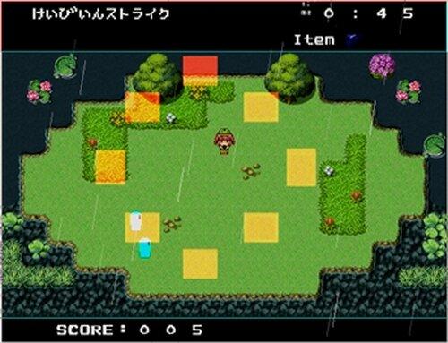 けいびいんストライク(雨花Edition) ver1.3 Game Screen Shots