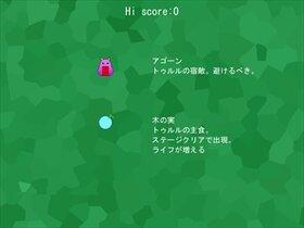 トゥルルのブロック崩し Game Screen Shot2