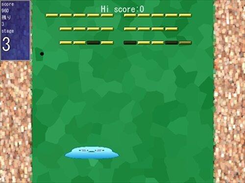 トゥルルのブロック崩し Game Screen Shot3