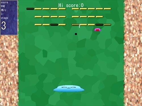トゥルルのブロック崩し Game Screen Shots