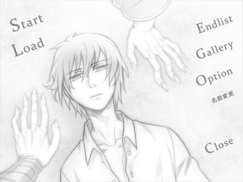 続・死にたがりと魔物 Game Screen Shot1