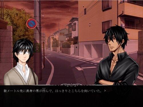 続・死にたがりと魔物 Game Screen Shot5