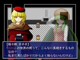 黄昏の讃歌 Game Screen Shot2