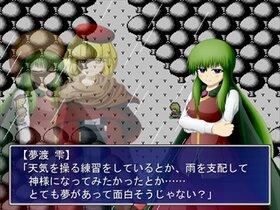 黄昏の讃歌 Game Screen Shot3