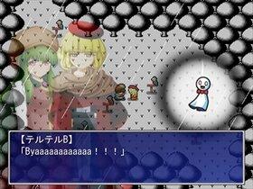 黄昏の讃歌 Game Screen Shot4