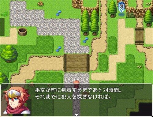 Pray for Rain Game Screen Shot1