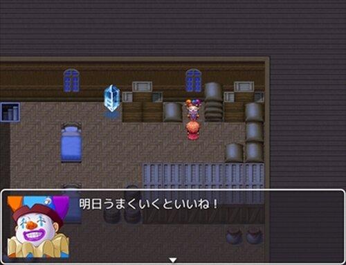 Pray for Rain Game Screen Shot4