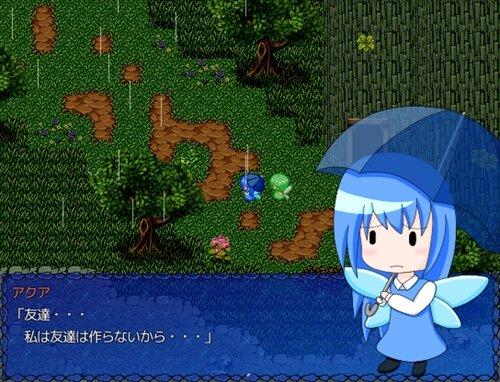 君と出会える雨の日に Game Screen Shot1